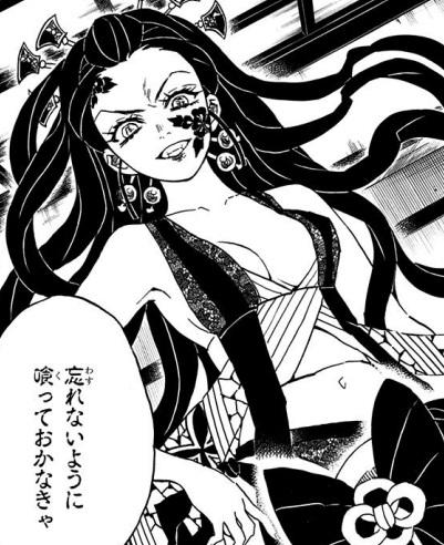 キャラクターの年齢:堕姫