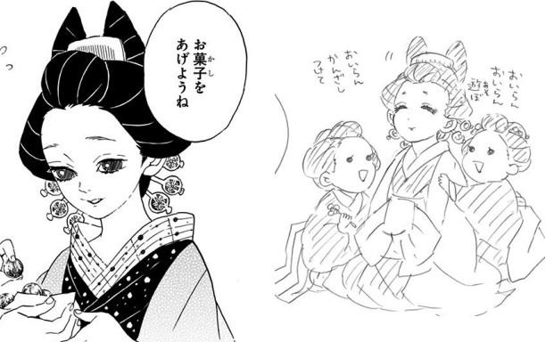 鯉夏花魁(こいなつおいらん)