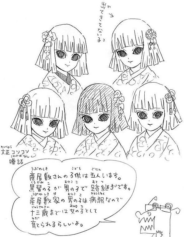 キャラクターの年齢:輝利哉(きりや)、ひなき、にちか、くいな、かなた