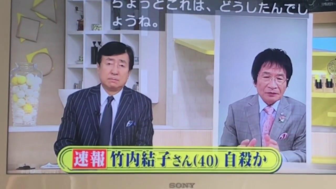 速報 芸能 ニュース