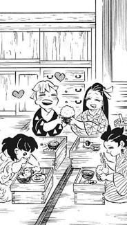 禰豆子と一緒に暮らす(原作の漫画23巻の第204話)