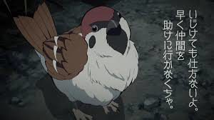 善逸がかわいいシーン③:鎹鴉が雀!何かとオチ担当
