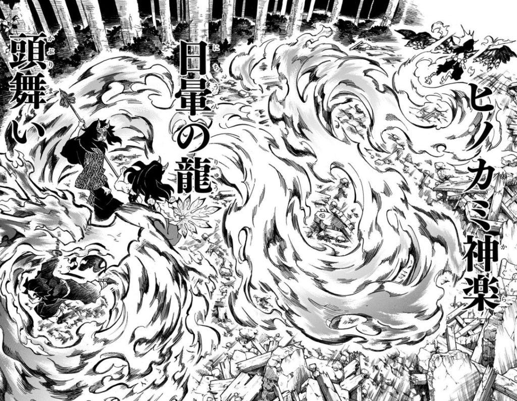 ヒノカミ神楽 日暈の龍・頭舞い(ひのかみかぐら にちうんのりゅう かぶりまい)