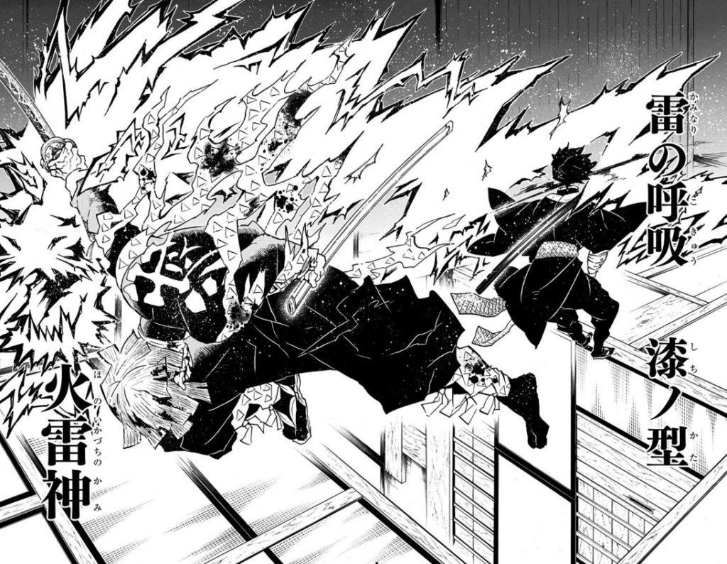 雷の呼吸:漆ノ型 火雷神