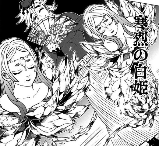 寒烈の白姫(かんれつのしらひめ)