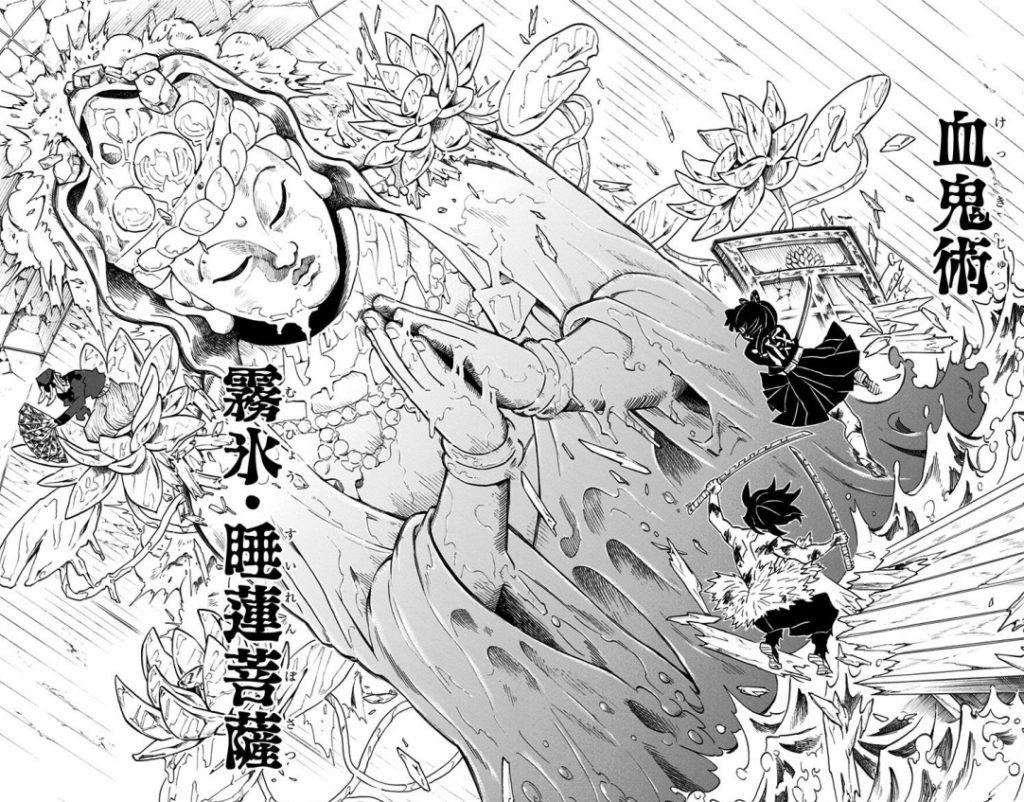 霧氷・睡蓮菩薩(むひょう・すいれんぼさつ)