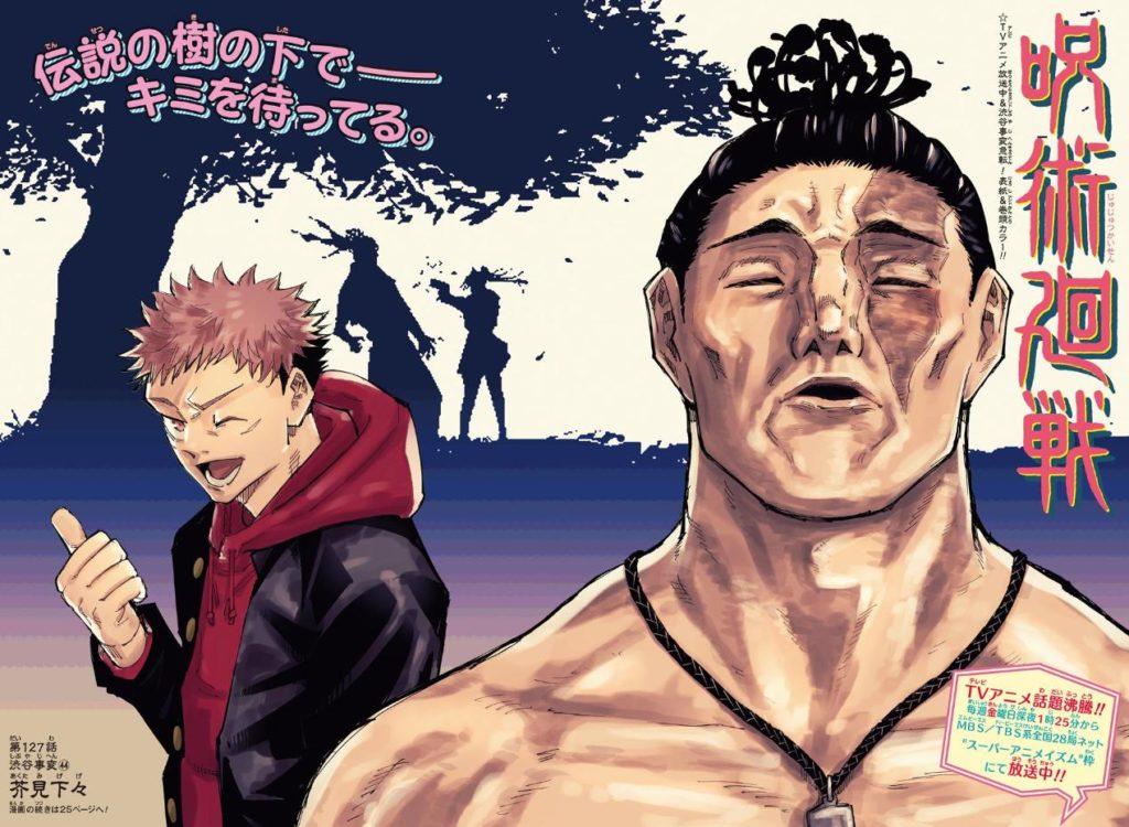 東堂葵の気持ち悪いシーン:127話の扉絵の顔がもはや呪霊