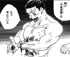 【呪術廻戦】東堂葵は死亡?生き残る?真人戦の結末