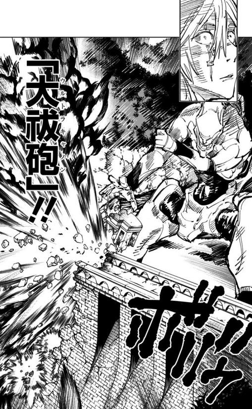 究極メカ丸 絶対形態の技:チャージ1年「大祓砲」(ウルトラキャノン)