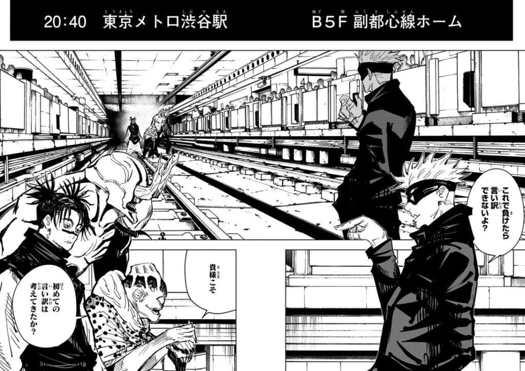 花御&漏瑚&脹相VS五条悟(10巻の83話~)