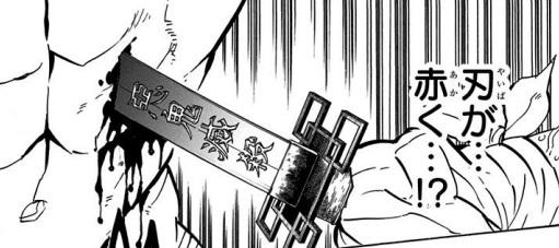 時透無一郎の赫刀