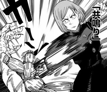 釘崎野薔薇のかっこいい魅力②:武器は金槌と五寸釘と藁人形