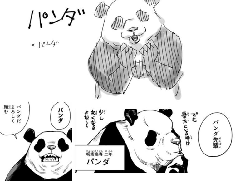 誰もパンダのことを説明しない