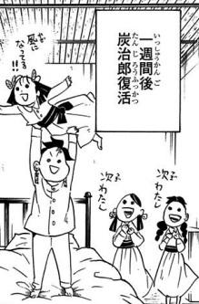 上弦の陸との死闘の後(漫画12巻の第100話)
