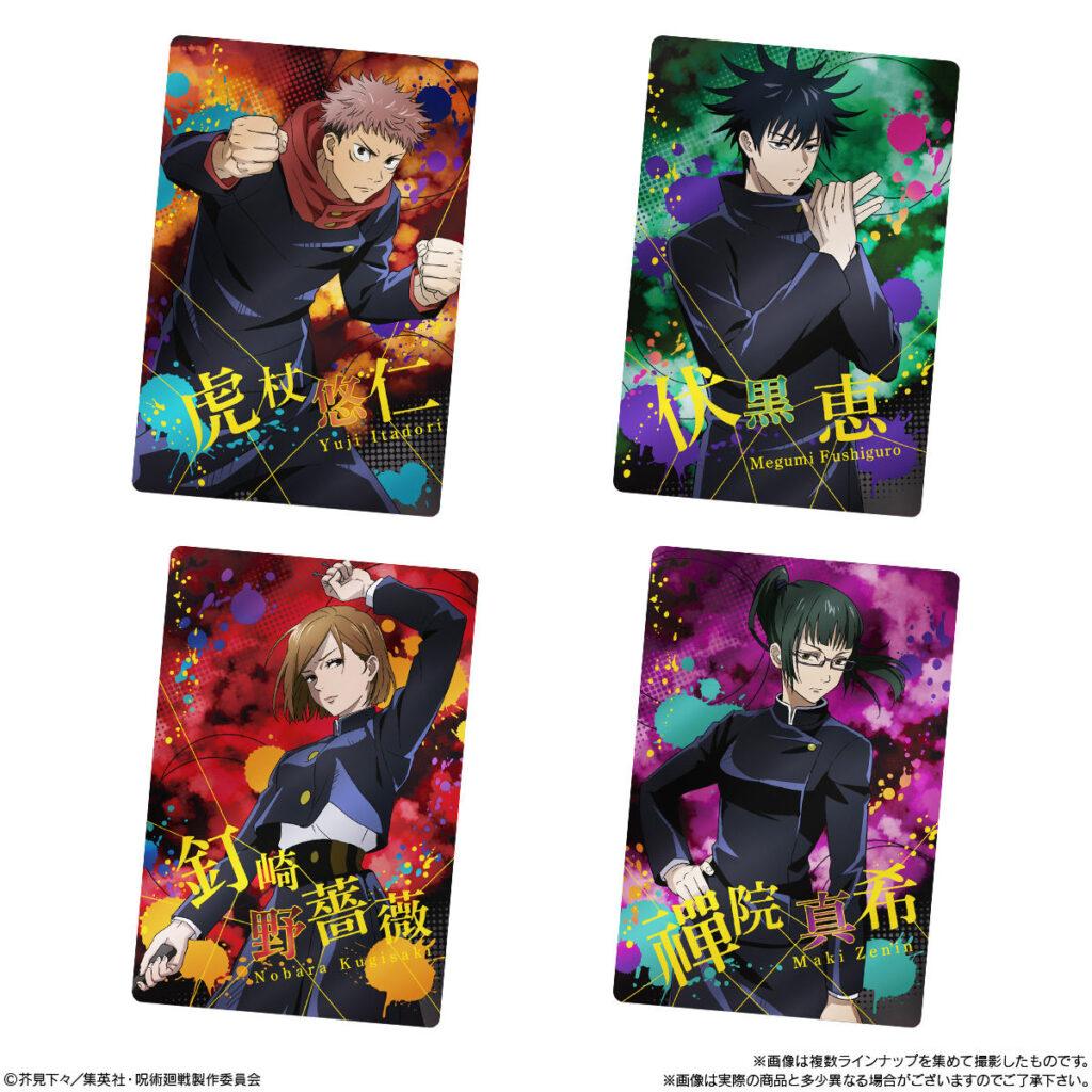呪術廻戦ウエハースのキャラクターカード:虎杖悠仁、伏黒恵、釘崎野薔薇、禪院真希