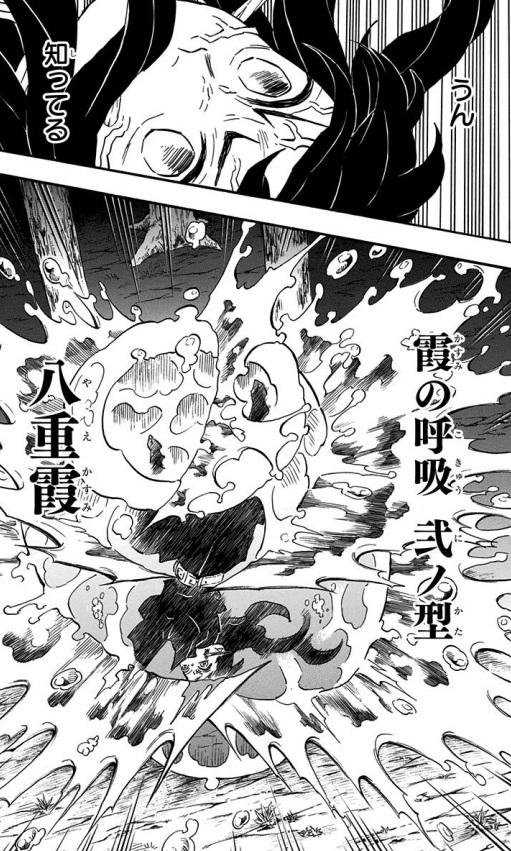 時透無一郎のかっこいいシーン:玉壺戦で覚醒「霞の呼吸 弐ノ型 八重霞」