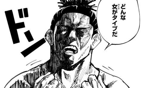東堂葵の気持ち悪い名言:「どんな女がタイプだ」