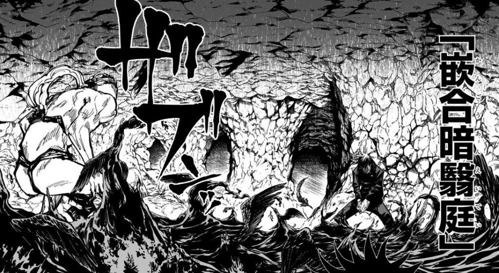 伏黒恵の領域展開「嵌合暗翳庭(かんごうあんえいてい)」