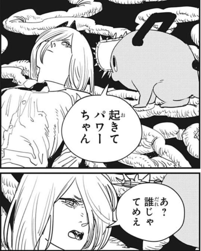 ポチタがデンジの中のパワーと約束を交わす(漫画10巻の第90話)
