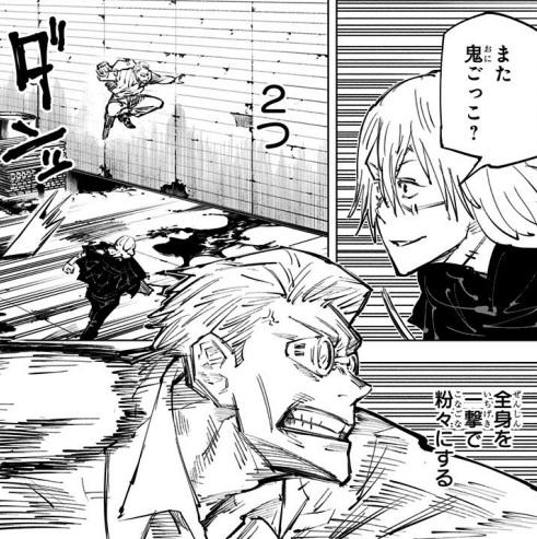 壁をぶち砕く!十劃呪法「瓦落瓦落」(漫画3巻の第23話)