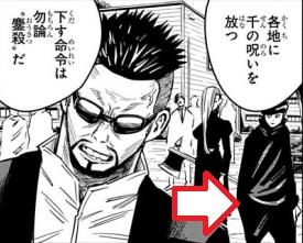 百鬼夜行での戦闘(0巻)