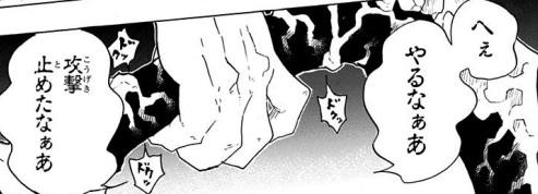 血鎌(ちがま)