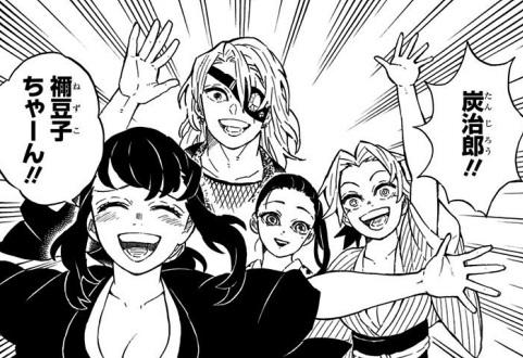 炭治郎&禰豆子と再会(漫画23巻の第204話)