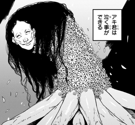 幽霊の悪魔