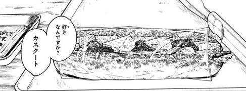呪術廻戦のナナミン(七海建人)は意外とグルメ?好物はカスクート
