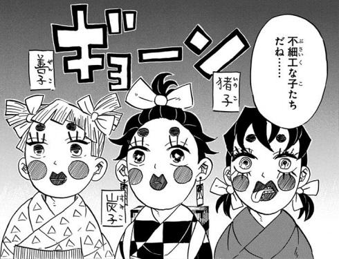 鬼滅の刃のアニメ「遊郭編」の見どころ①炭治郎たちが遊郭に潜入