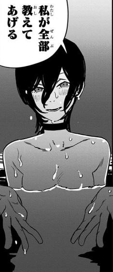 夜のプールで裸の付き合い