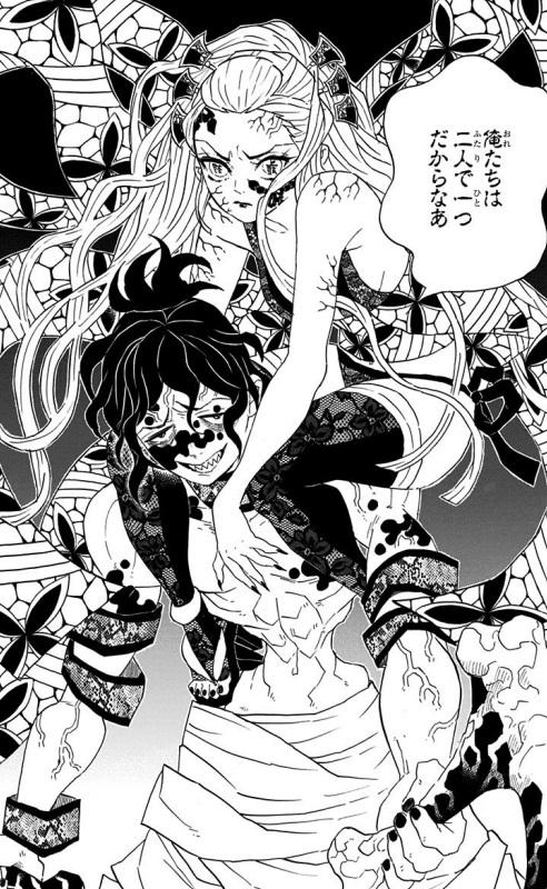 堕姫の兄・妓夫太郎(ぎゅうたろう)と2人で1つの鬼