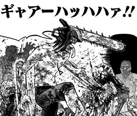 チェンソーマンの悪魔との戦いはいつも血みどろの斬り合い、殴り合い、爆撃、焼死などの死闘ばかり