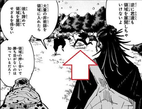 陀艮(ダゴン)がかわいいシーン:シャボン玉に夢中(漫画10巻の第84話)