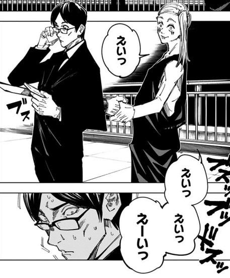 渋谷事変でサイドテール男(重面春太)に刺される