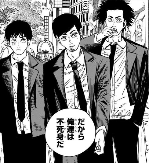 アメリカの三兄弟