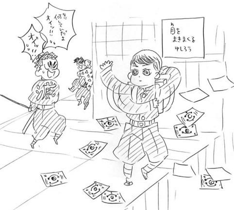 血鬼術「紙眼」による目をまきまくる愈史郎