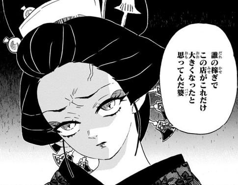 蕨姫花魁は悪魔のような性悪