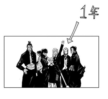 呪術廻戦の新田新は呪術高専・京都校の一年生!