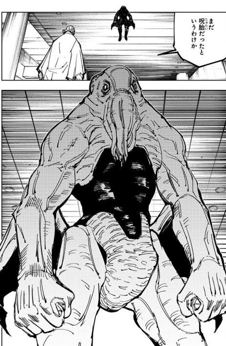 陀艮(ダゴン)の脱皮後は超絶パワーアップ!無尽蔵のHPと呪力量