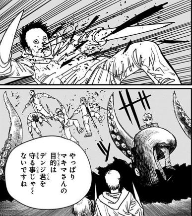 吉田ヒロフミが片手間で人形を掃討(8巻の第67話)
