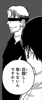 吉田ヒロフミは8巻の第67話時点で生存