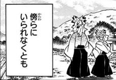 煉獄槇寿郎は煉獄千寿郎と仲良く暮らす(23巻の第204話)