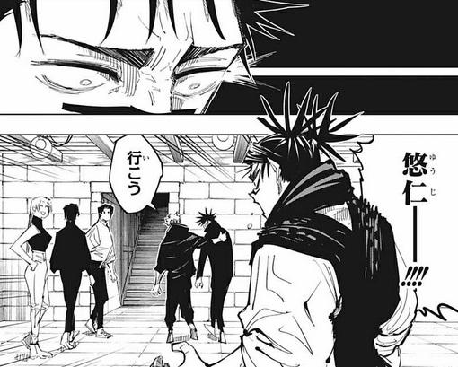 【呪術廻戦】144話のネタバレ最新情報!お兄ちゃん・脹相が大歓喜!!
