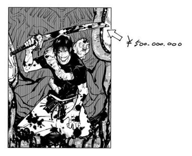 伏黒甚爾の特級呪具は5億円