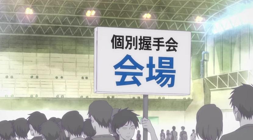 【呪術廻戦】高田ちゃんの握手会はいつも大行列!