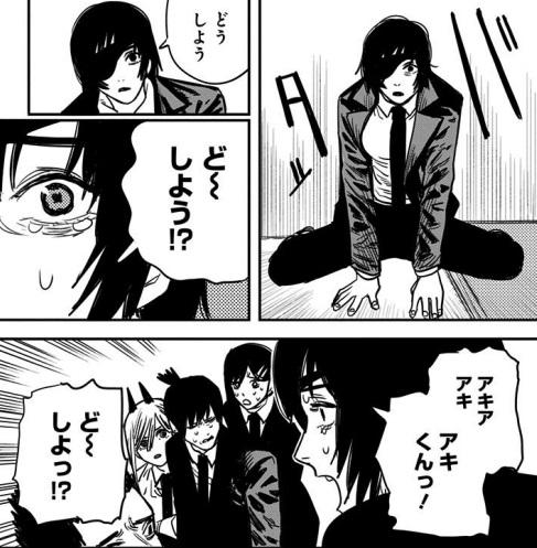 アキの血で取り乱す姫野先輩(3巻の第18話)