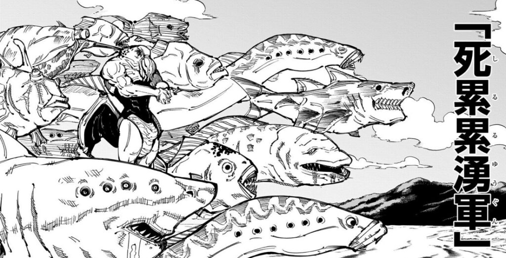 呪術廻戦の陀艮(ダゴン)戦で禪院直毘人、七海建人、禪院真希は死亡寸前まで追い込まれる