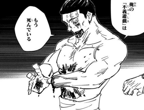 【呪術廻戦】東堂葵の術式が死んだ?真人戦の後左手はどうなった?