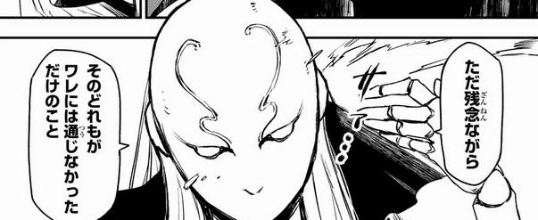 【転スラ】83話のネタバレ!ベレッタが木偶人形(ビオーラ)を一蹴!